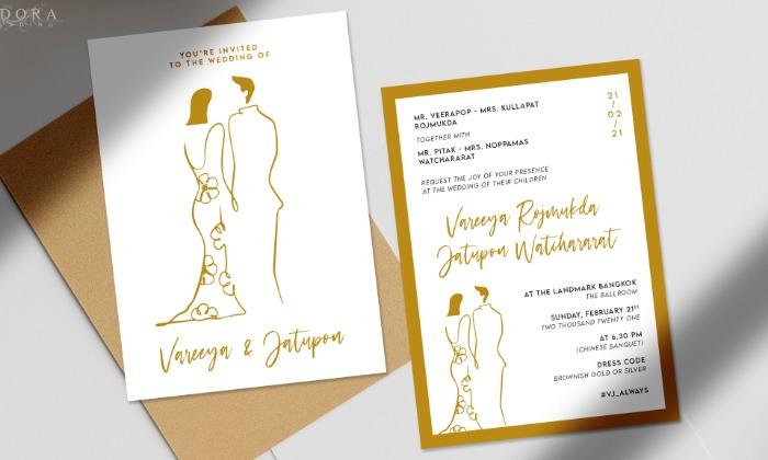 B248-wedding-card-cover
