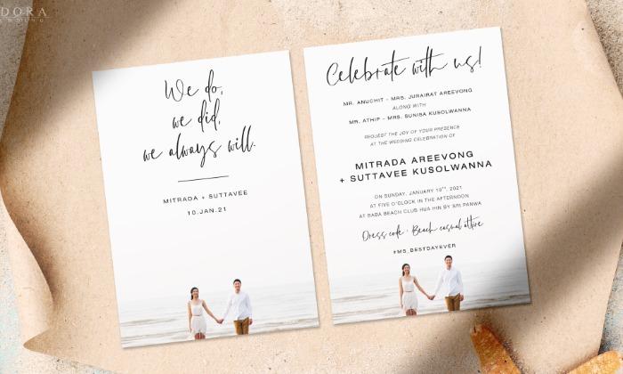 B249-wedding-card-cover