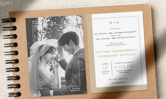 B250-wedding-card-cover