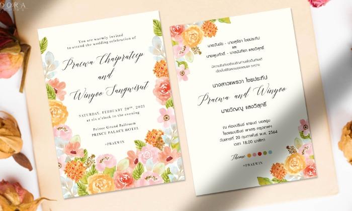 B255-wedding-card-cover