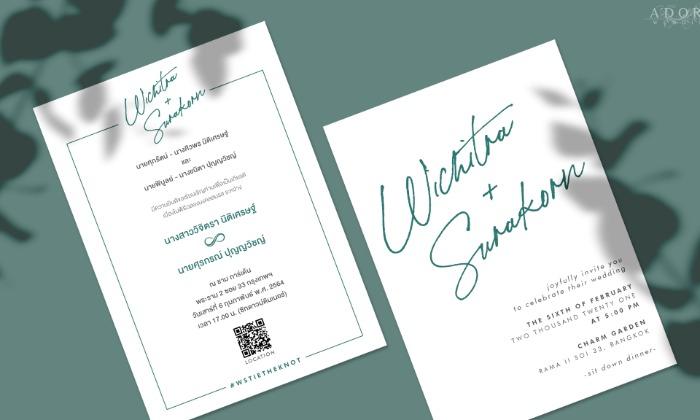 B258-wedding-card-cover
