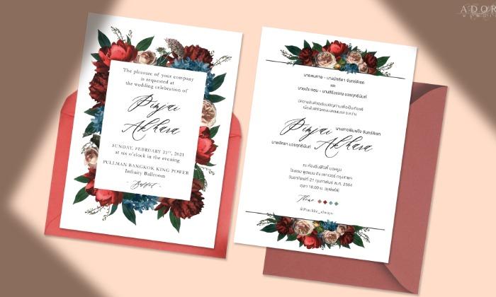 B262-wedding-card-cover