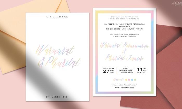 B263-wedding-card-cover