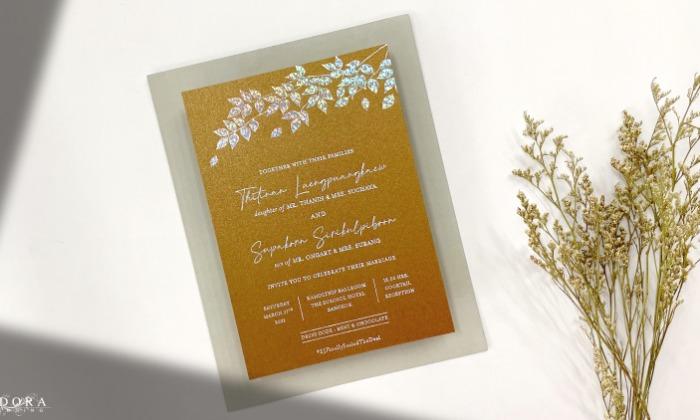 B266BR-wedding-card-cover