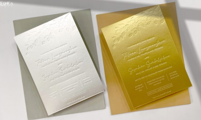 B266DG/DS-wedding-card-cover