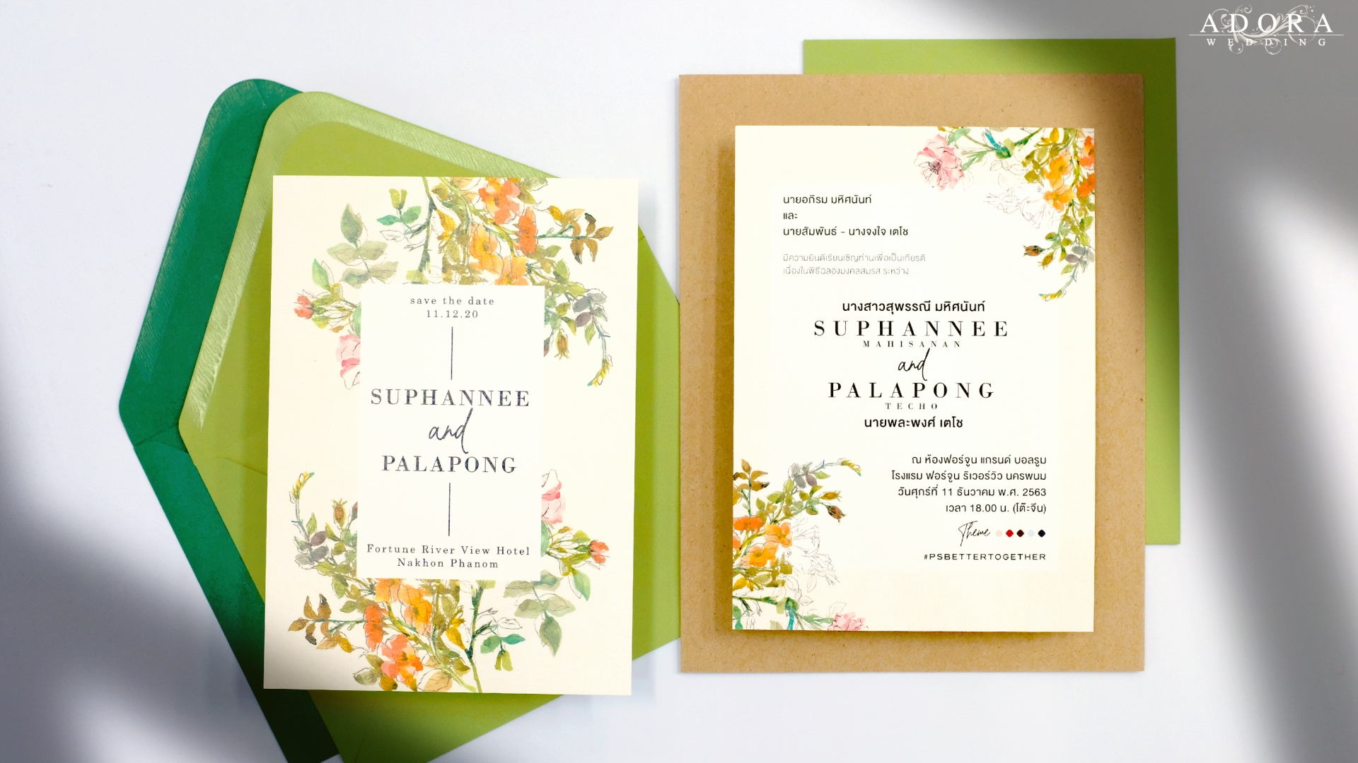 Portfolio B198 Floral Wedding Cards with Moss Green Envelopes