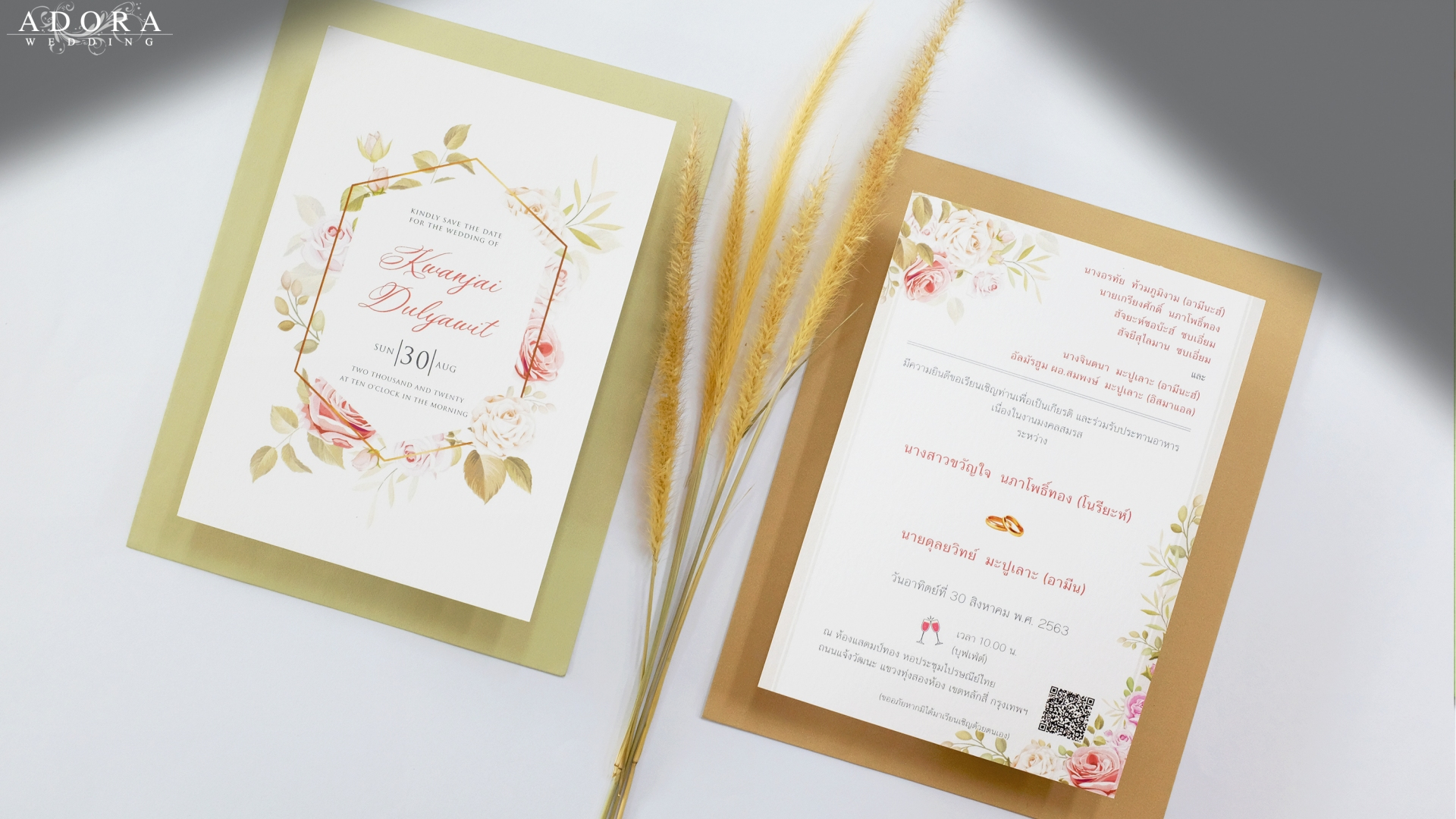 Portfolio B101 Floral Wedding Card ... Soft Pink & Green Theme