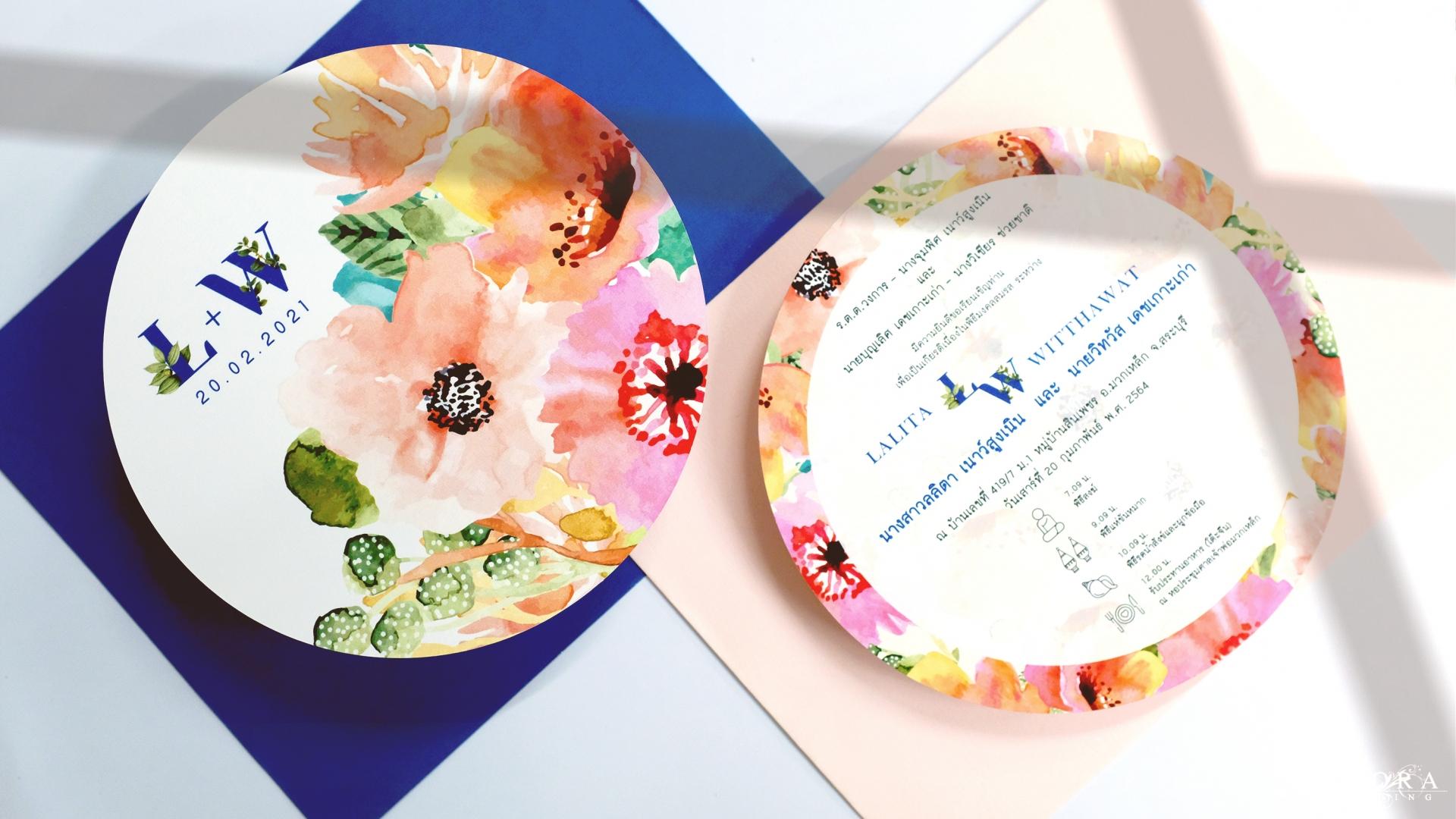 Portfolio C200 ... Floral Wedding Card in Circle .... Sweet & Chic