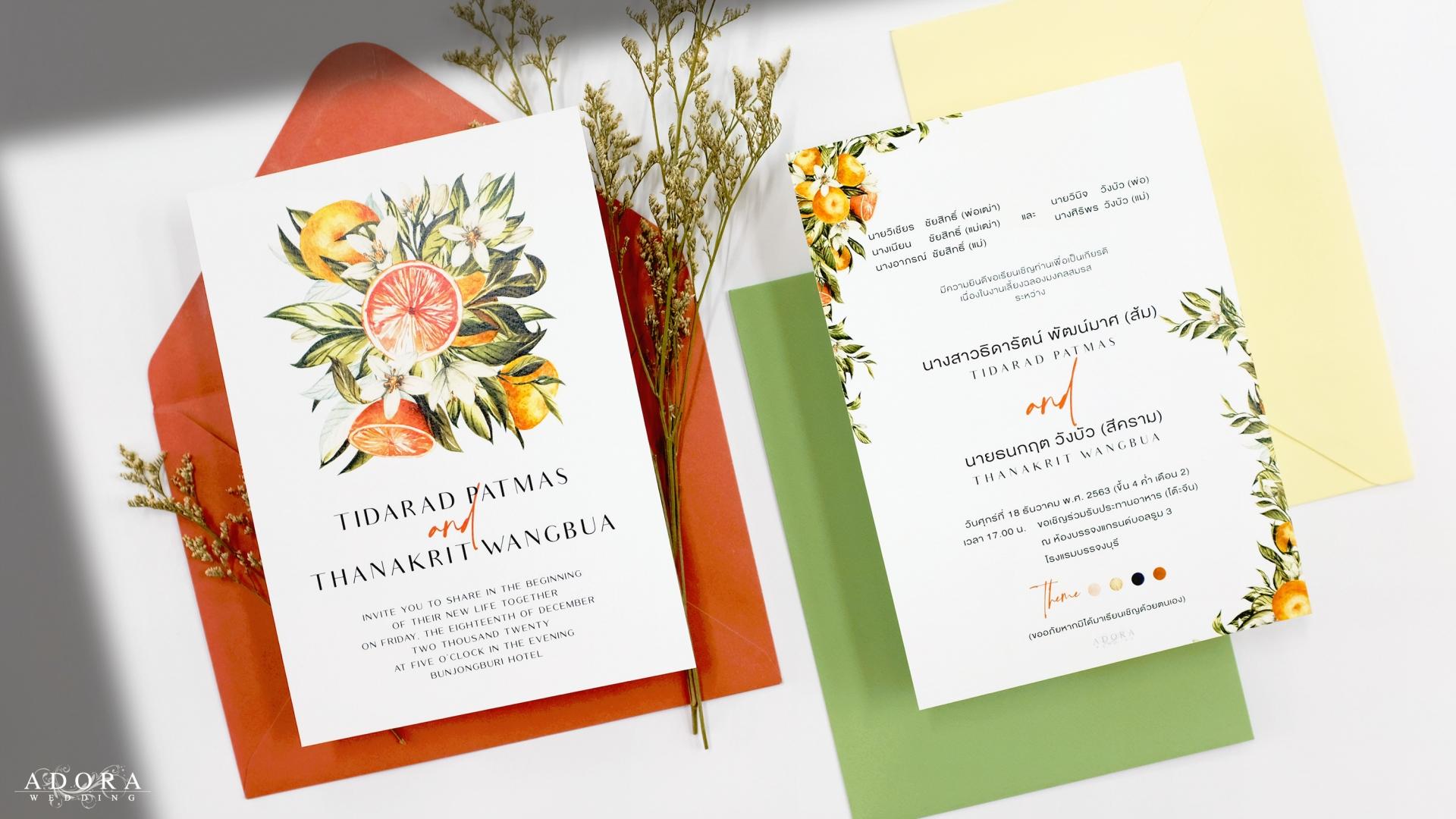 Portfolio B226 ... Fruitful Wedding Card in Orange/Brick Tone