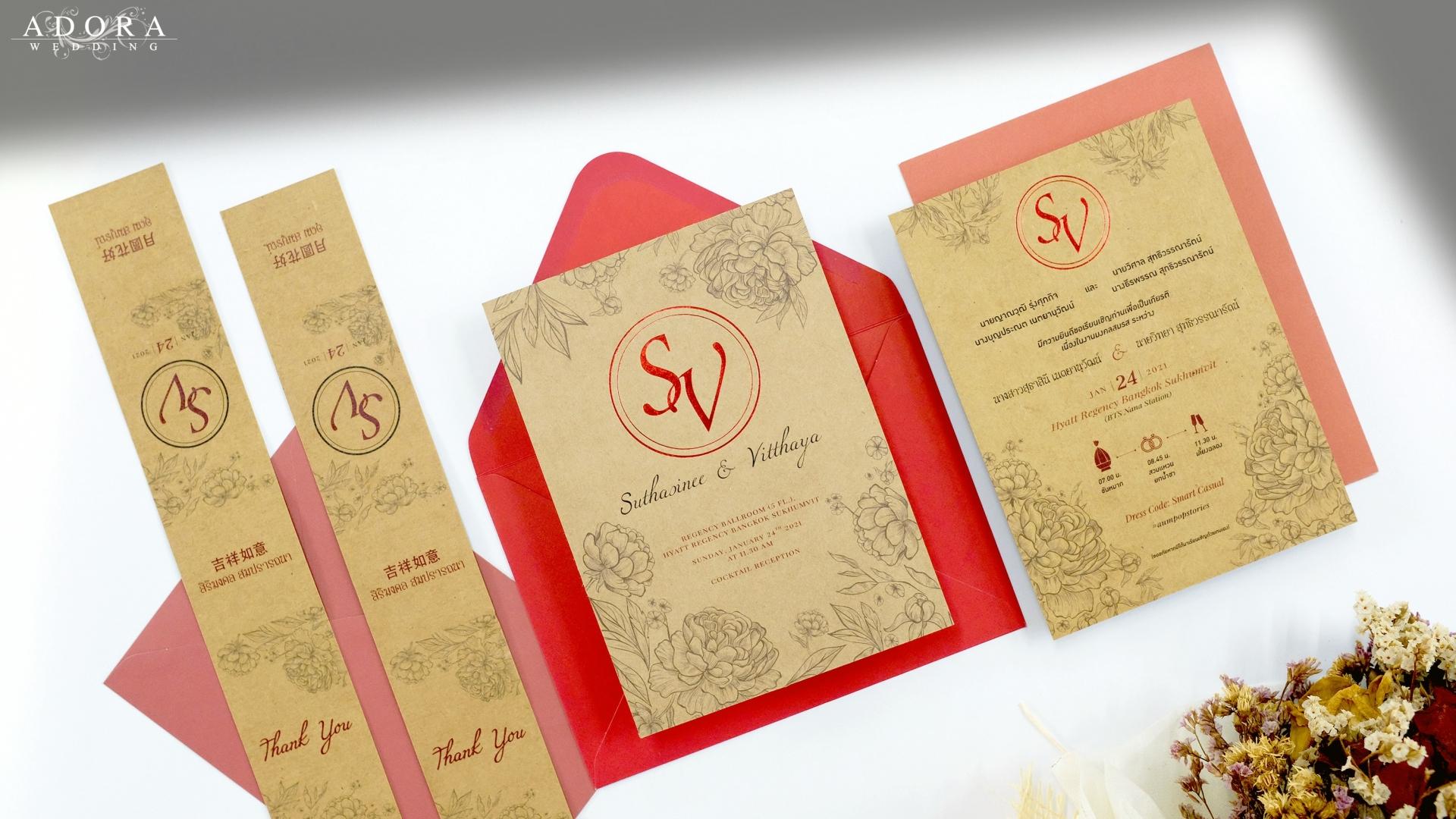Portfolio Floral Wedding Invitation Printed on CRAFT paper with premium RED foil