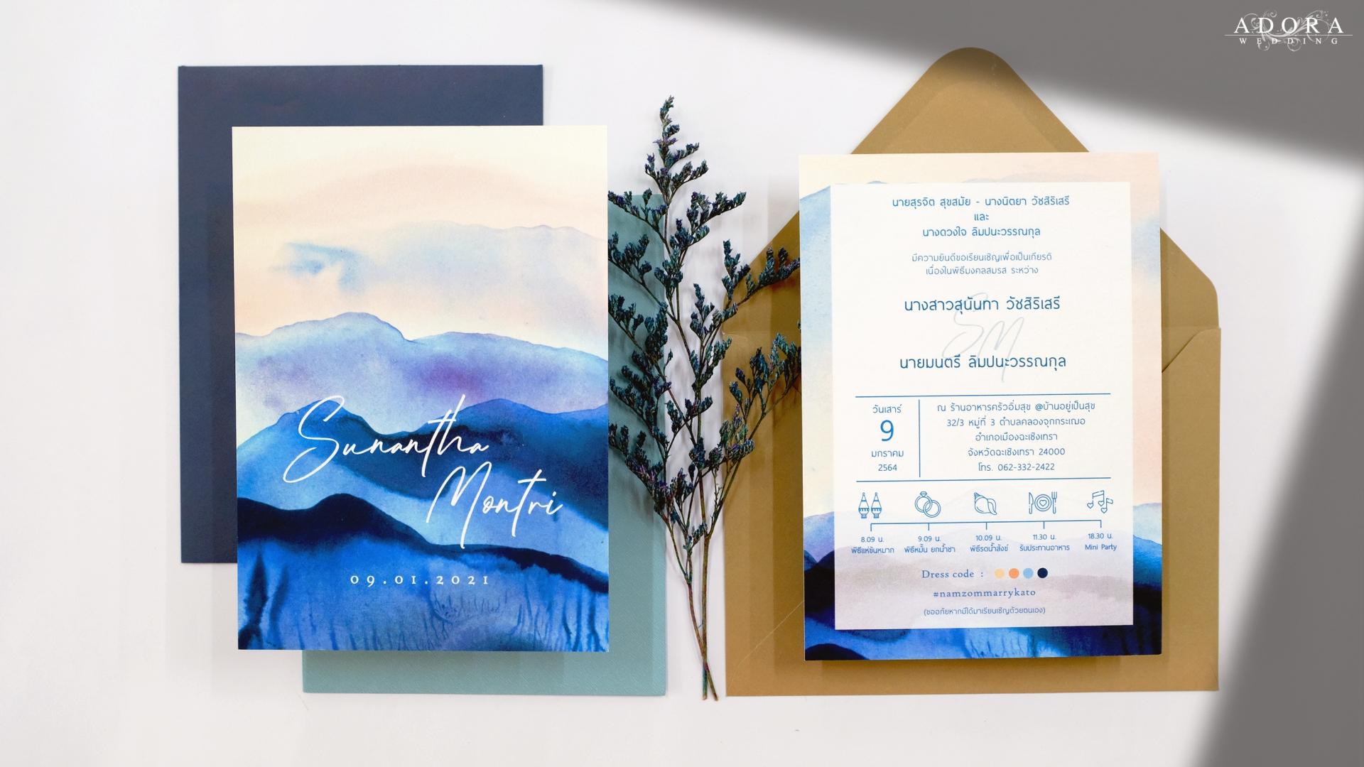 Portfolio B078 ... Luxurious Navy Blue Water Color Wedding Card...