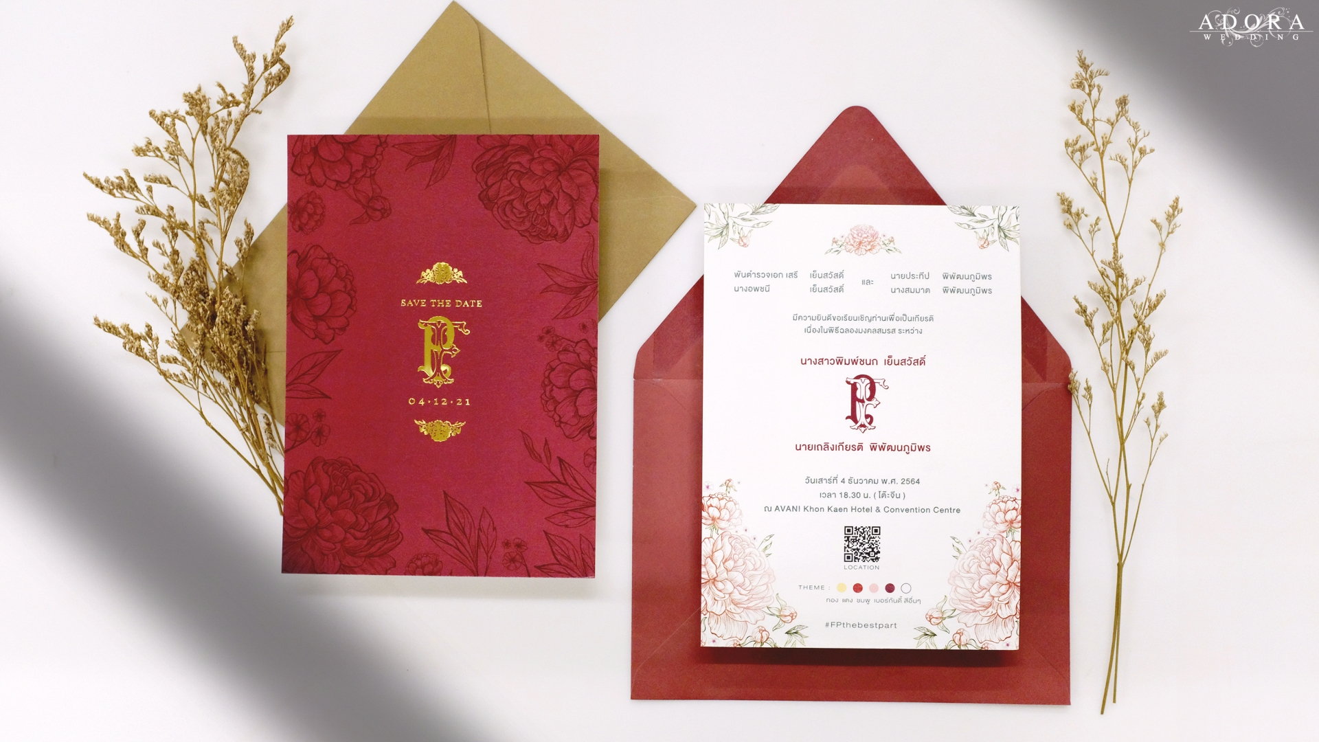Portfolio B096 with Gold Foil Stamping at the Wedding Logo on the Front ... Luxurious Piece ...