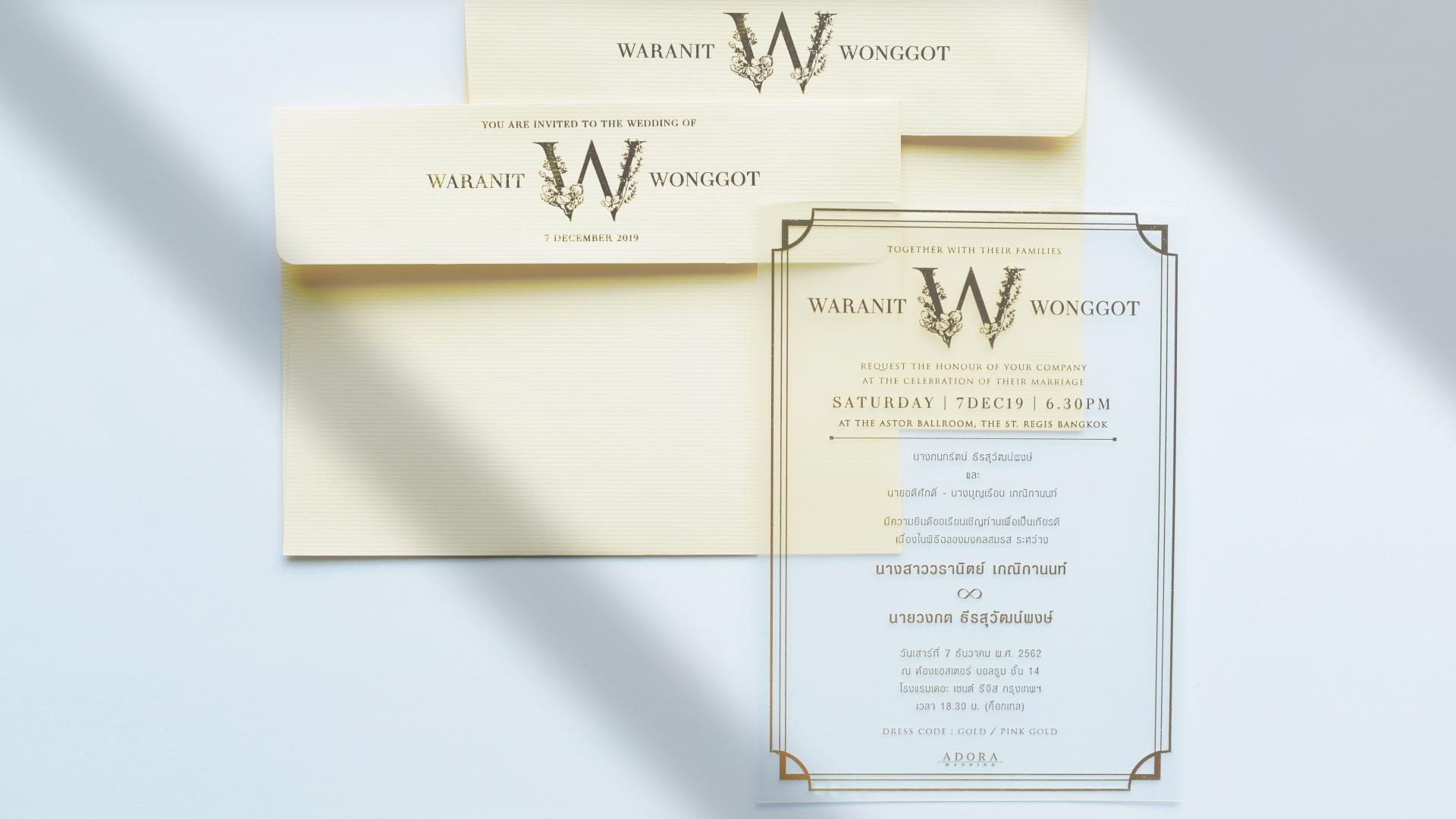 Portfolio B063LM & Matching Envelopes