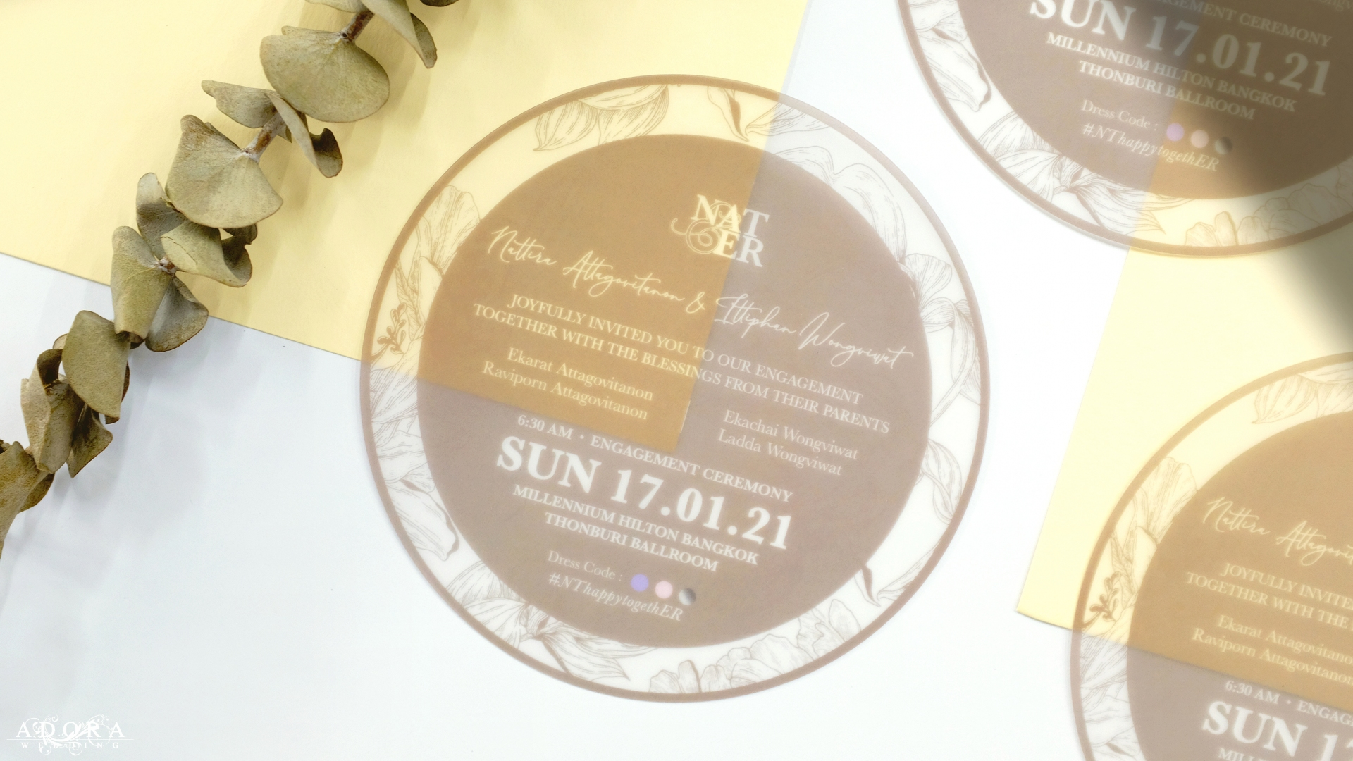 Portfolio Circular & Semi-Transparent Wedding Card in Brown