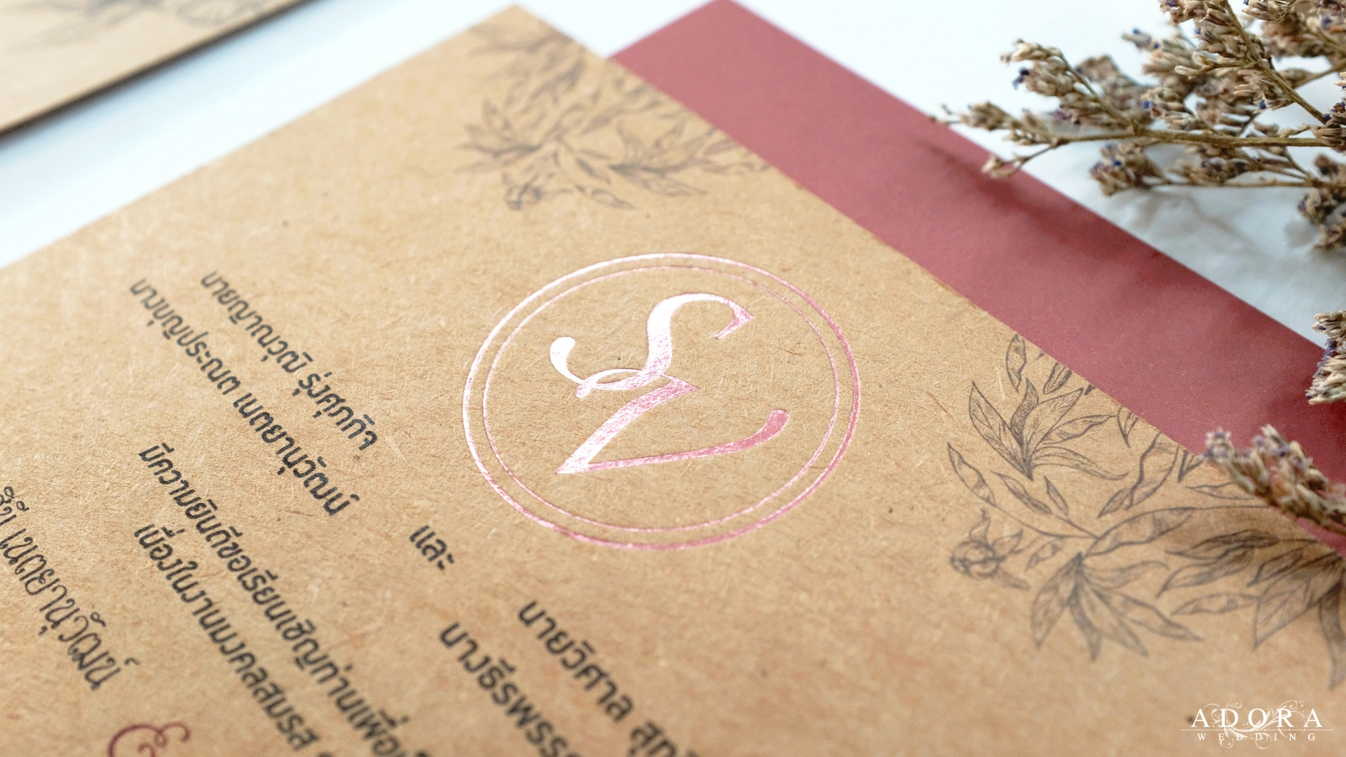 Portfolio B096CR ... Floral Wedding Card printed on Craft Paper & Souvenir Wrap