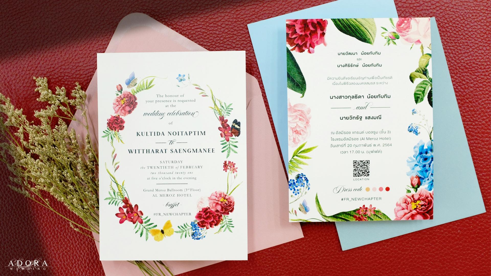 Portfolio B191 ... Floral Wedding Cards.... สีสวยคมชัด