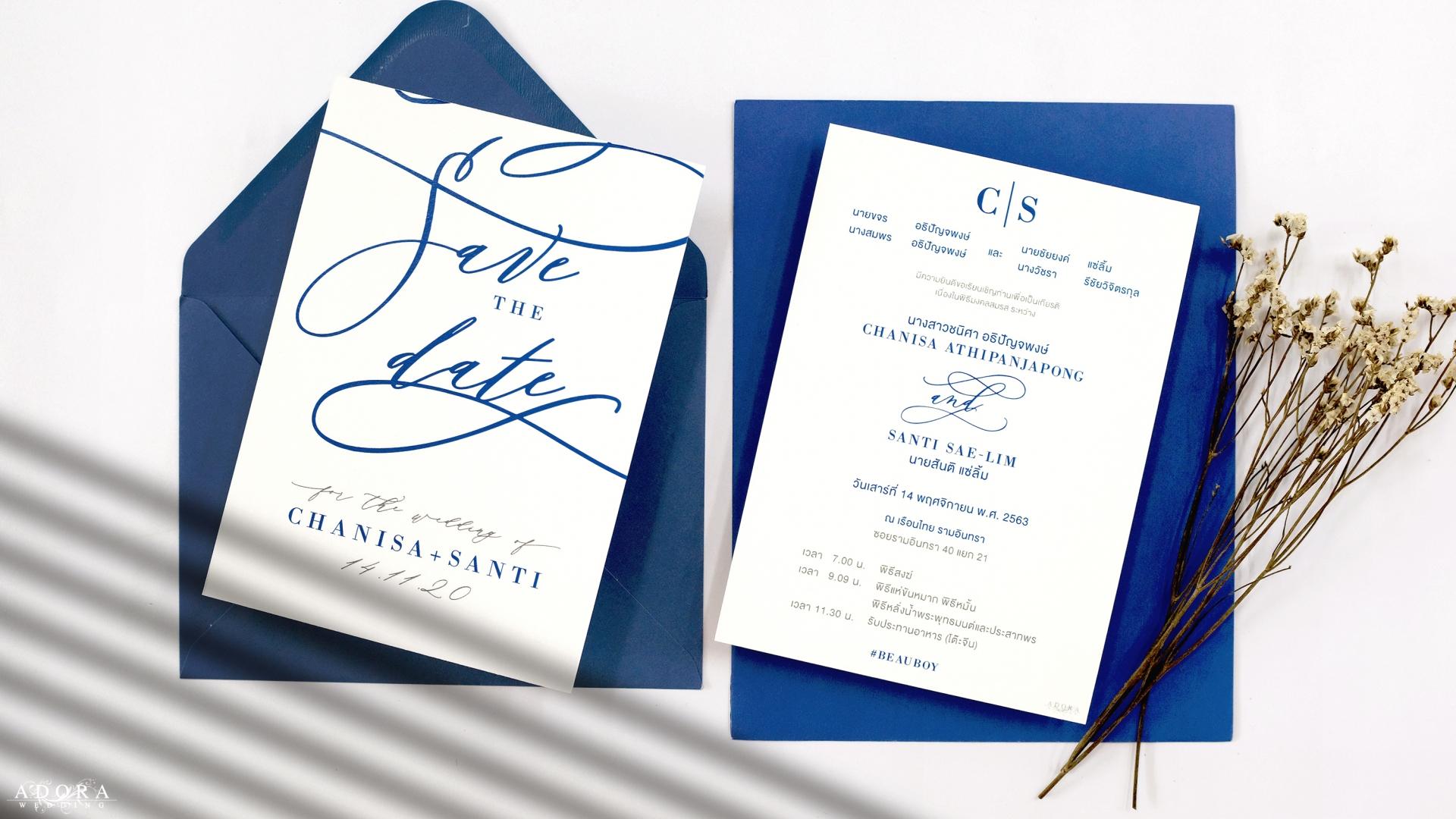 Portfolio B136  Beautiful Wedding Invitation in NAVY