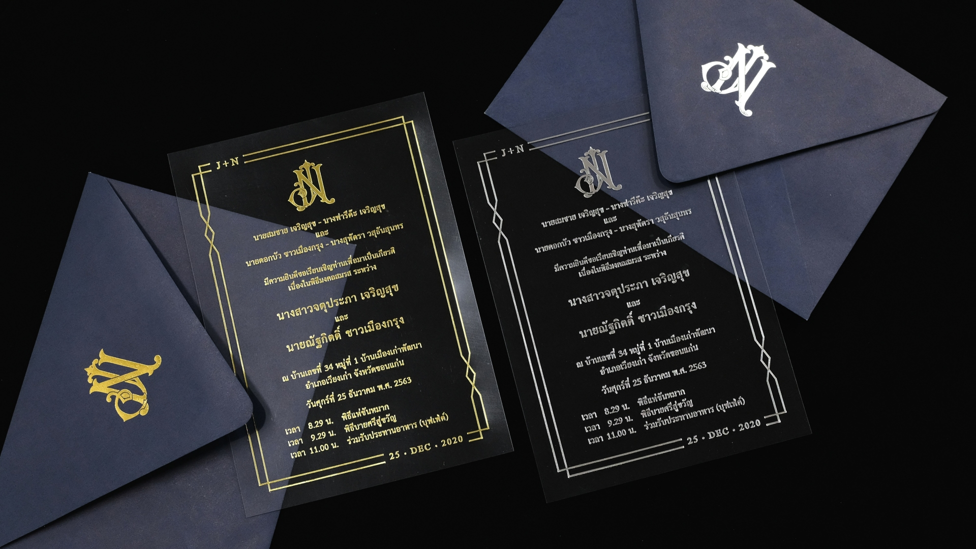 Portfolio B158LM ... Luxurious Piece with Matching Envelopes with Foiled Logo