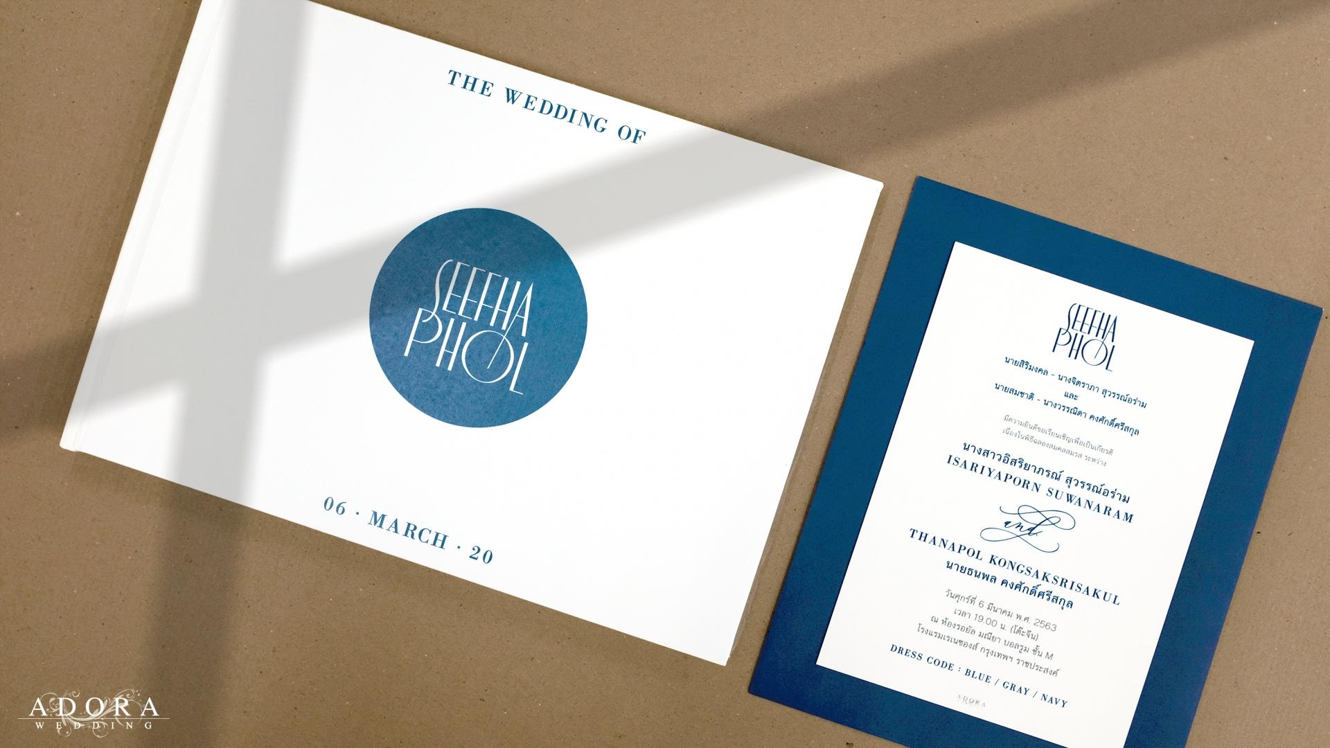 Portfolio B136 การ์ด typography สวยๆ โทน NAVY BLUE พร้อมสมุดอวยพร